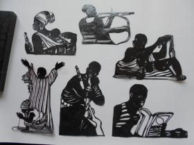 70年代剪纸【非洲民族武装】剪纸6张