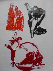 70年代剪纸【白毛女,等】剪纸3张