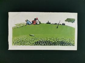版画大家、原中国版协主席 古元 1962年套色木刻版画作品《午歇》一幅  (尺寸20*36.8cm)HXTX313851