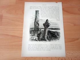1878年木刻版画《香农河畔的古老遗迹-- 如克朗马克诺斯修道院,奥法利郡,爱尔兰》(Clonmacnoise) -- 如克朗马克诺斯修道院建立于公元546年,公元9世纪之前的宗教、学习、技艺和贸易中心,成为了爱尔兰最著名的修道院之一 -- 选自《如画的欧罗巴》-- 纸张尺寸30*21.5厘米