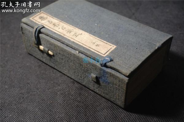 【木刻古画谱】 大正4年《集古名公画式》 一函5册全。品佳见图。虽为和刻本没有一个日本字。