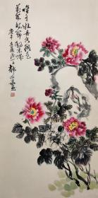 上海市文史研究馆馆员、上海大风堂书画研究会会长【郁文华】花卉
