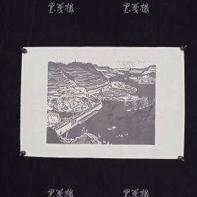 朵云轩 木版水印 画作 《平湖》一幅(尺寸19.5*25.5cm)HXTX313005