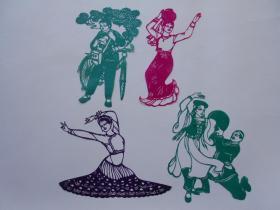 70年代剪纸【民族舞,女邮递员】剪纸4张