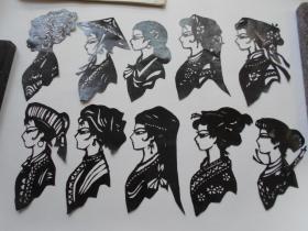 70年代剪纸【少女侧身像】剪纸10张