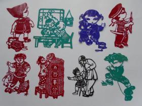 70年代剪纸【儿童,等】剪纸15张