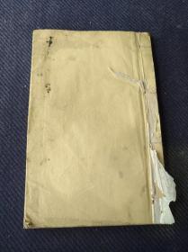 少见清代徽州鱼鳞册一厚册全,共40个筒子页,少量空白的。