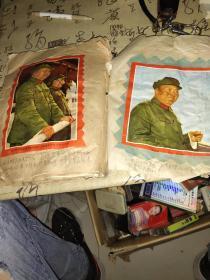 文革宣传画毛主席和林彪22张