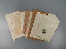 【同一家庭旧藏】六七十年代 实寄封十一枚、附照片两枚、底片三枚 HXTX312953