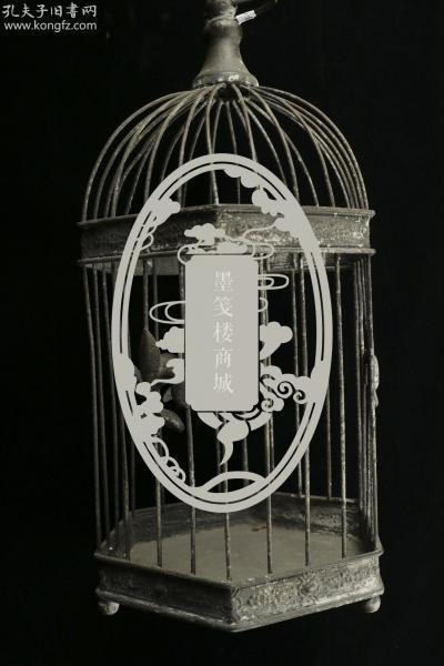 民国时期 铜鸟笼 一件 HXTX313007