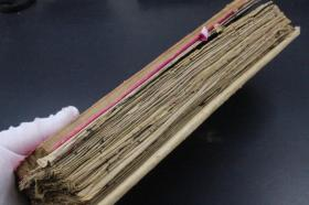 3346 【收藏佛经资料 】清代或者清早期 大字写刻金刚经内容 残本   惜有虫蛀严重   ,喜欢的好好整理一下 功德一件 也是精品 为避免纠纷 标低品相 如图 能接受再拍 很厚 差不多4-5公分