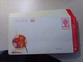 9元邮资封小封没有地址、没有邮编--26枚