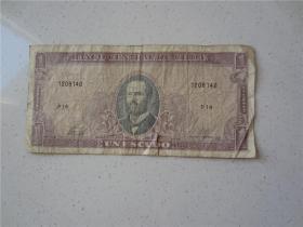 早期智利1元