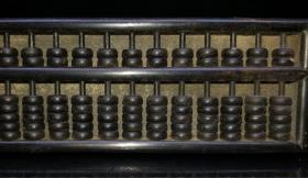 帐房老算盘檀木雕刻精打细算四角包铜算盘摆件