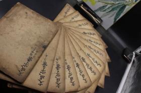 3340出一套极好的文成字汇 上图【 收藏佳品 人见人爱】【清木刻 1800年的书】