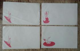 美术信封一组 (1)