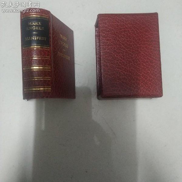 微型书,共产党宣言,带书盒,版画家麦绥莱勒版画插图,1975年德国出版!