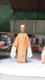 60年代老戏服黄色刺绣精美长衫一件(配套帽子一顶)20051835