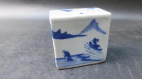 青花瓷印一个20051818