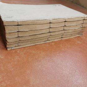 清光绪---重校字典四书七册一套全,书品干净漂亮,七厘米厚。见图