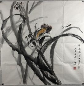 著名画家宫延明画作,乐道安贫方得其真味,著名书法家,国画家。系张大千先生弟子,69*68