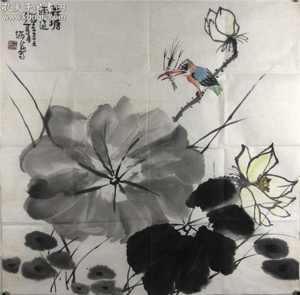 著名画家王炳龙画作,荷塘鱼趣,国家一级美术师,济南画院艺术委员会主任兼济南画院副院长,69*68(94)
