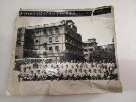 1982江西南昌地区城市报纸广告协作会代表合影,尺寸30×26㎝