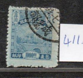 (4117)重庆中信版包裹票1000元旧