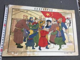 稀见,五十年代彩色木板年画作品,人人敬爱毛主席。