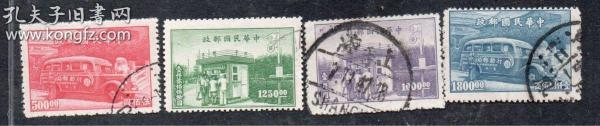 (3954)行动邮局信销4全
