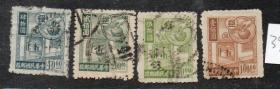 (3956)普36储金图票信销4全