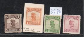 (3974)伦敦版帆船1/2.1.2.5全新4枚