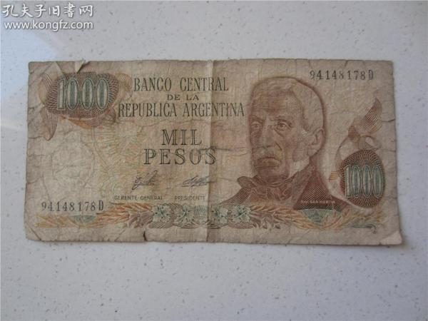 早期阿根廷1000元