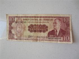 早期巴拉圭10比索