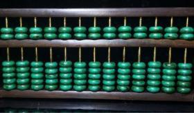 老木雕算盘镶嵌银元松石算盘珠精打细算算盘摆件