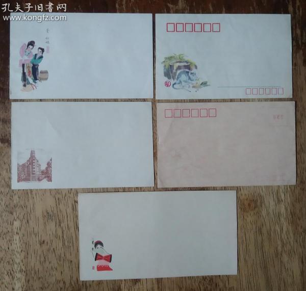 美术信封一组 (2)