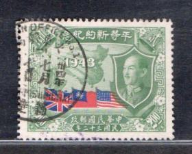 (4066)平等新约2元销箇壁卅四年七月七日火车邮局戳