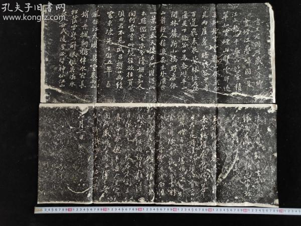 保证手拓——苏轼行书【书王定国 藏王晋卿烟江叠嶂图】字迹清晰,拓凹痕迹明显,是学习苏轼行书的重要之贴。尺寸70*32厘米 2册 是收藏或馈赠的重要佳作