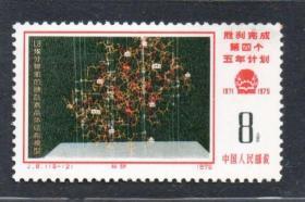 (4094)J8四五计划-12新
