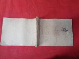 民国红格空白本一册,筒子页58面,长12cm17cm,品好如图。