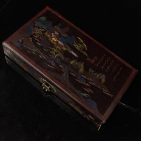 老和田玉雕刻云纹手镯一对漆绘描金漆绘盒子一套