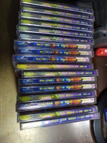 爱子动画 龙珠GT  (1-16)加最终回  VCD 闪卡式彩碟 粤语身历声  光盘