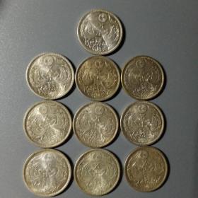 双凤五十钱银币十枚。