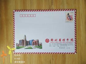 中国邮品终身保真【中国花鸟梅花邮资封面值4.2元】珍品2005-18
