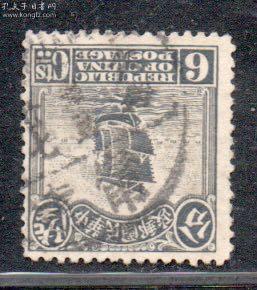 (3966)北京一版帆船6分销宁远戳