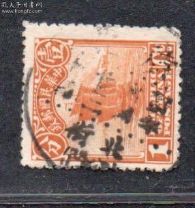 (3967)北京二版帆船销江门北街戳