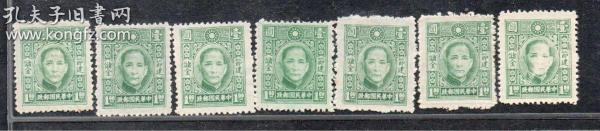 (3968)孙像储金票7套