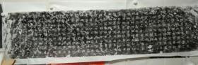 隋开皇五年子夏山隐堂洞摩崖两通石刻拓片两幅(原石原拓墨拓!保真包邮!)