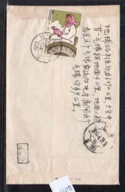 (4011)贴特64女社员-1浙江湖州64.4.17寄上海