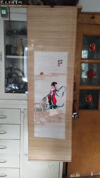 丝竹刺透工艺仙女画。130*40厘米的。少见